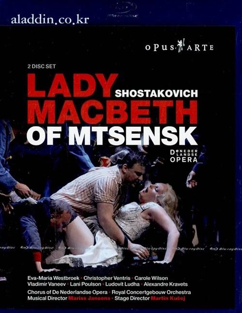 [블루레이] 쇼스타코비치 : 므젠스크의 맥베스 부인 (2DISC)