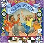 [중고] Spanish Language Series: Canciones Educativas