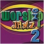 [중고] Worship Jamz 2