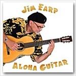 [중고] Aloha Guitar