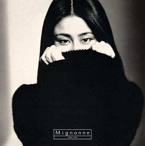 [수입] Onuki Taeko - Mignonne