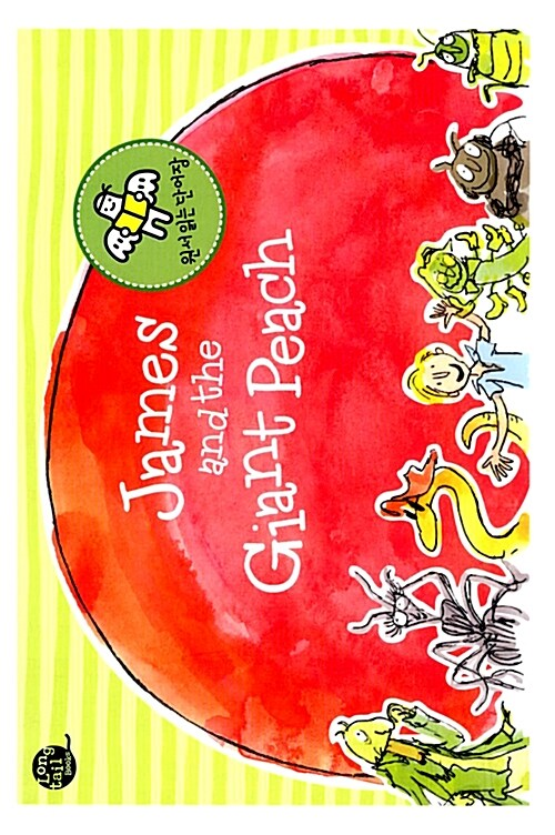 James and the Giant Peach (원서 읽는 단어장 : Paperback)