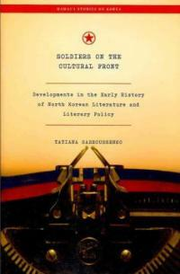 Soldiers on the cultural front : developments in the early history of North Korean literature and literary policy