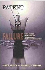 Patent Failure: How Judges, Bureaucrats, and Lawyers Put Innovators at Risk (Paperback)