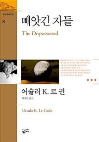 온라인 서점으로 이동 ISBN:8982735623
