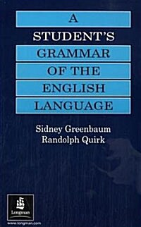 A Students Grammar of the English Language (Paperback, Subsequent)