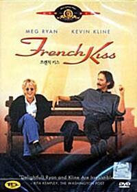 프렌치 키스 (1disc)