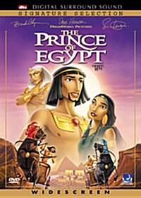 이집트 왕자 1