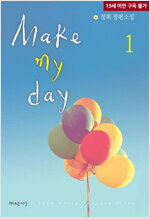 make my day 1