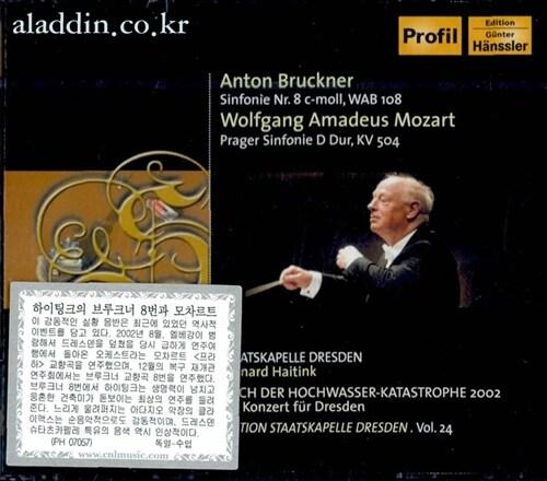[수입] 브루크너 : 교향곡 8번 & 모차르트 : 교향곡 38번 프라하 (2CD)