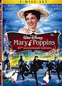 메리 포핀스 SE : 45주년 기념판 (2DISC)