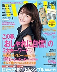 with (ウィズ) 2014年 05月號 [雜誌] (月刊, 雜誌)