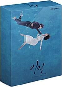 KBS 드라마 : 비밀 - 감독판