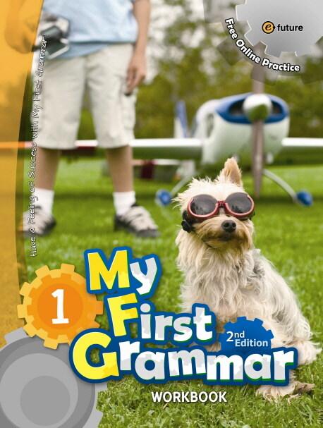 My First Grammar 1 : Workbook (Paperback, 2nd Edition)