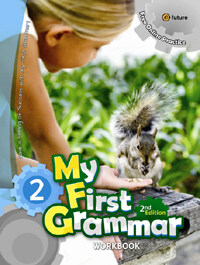 My First Grammar 2 : Workbook (2nd Edition)