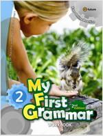 My First Grammar 2 Workbook