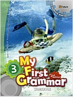 My First Grammar 3 Workbook (2nd Edition)
