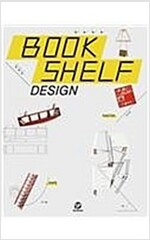 Bookshelf Design (Hardcover)