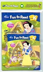 Disney Fun to Read K : Friends for a Princess (Paperback + Workbook + Audio CD)