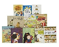 [세트] 1~2학년 교과서 수록도서 11종 세트 - 전11권