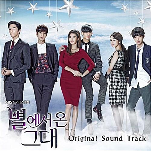 별에서 온 그대 O.S.T. [2CD+DVD] [김수현+참여 뮤지션 엽서 8종 온팩]