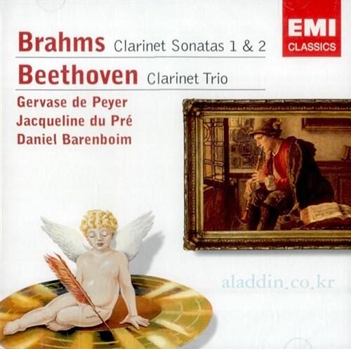[수입] 브람스 : 클라리넷 소나타 1 & 2 / 베토벤 : 클라리넷 삼중주