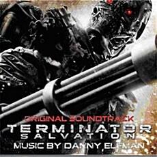 터미네이터 4: 미래 전쟁의 시작 - O.S.T.