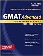 Kaplan GMAT Advanced 2009-2010 (Paperback)