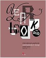 International Yearbook Communication Design 2009/2010 (Hardcover, CD-ROM, Bilingual)