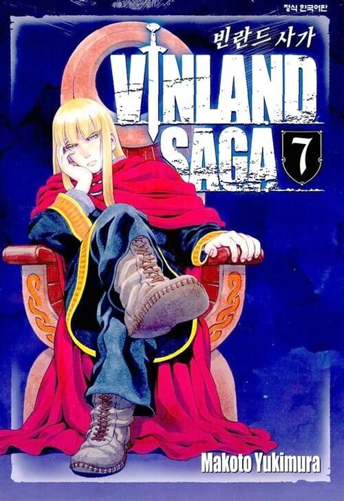 [중고] 빈란드 사가 Vinland Saga 7