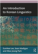 An Introduction to Korean Linguistics (Paperback)