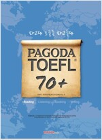 PAGODA TOEFL 70+ Reading