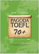 PAGODA TOEFL 70+ Writing