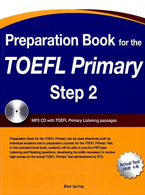 [중고] Preparation Book for the TOEFL Primary Step 2