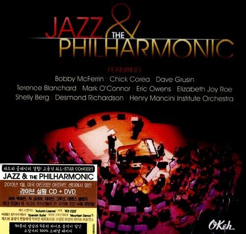 Jazz & The Philharmonic [CD+DVD]