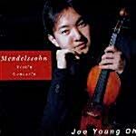 오주영 - Mendelssohn : Violin Concerto