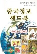온라인 서점으로 이동 ISBN:8988741536