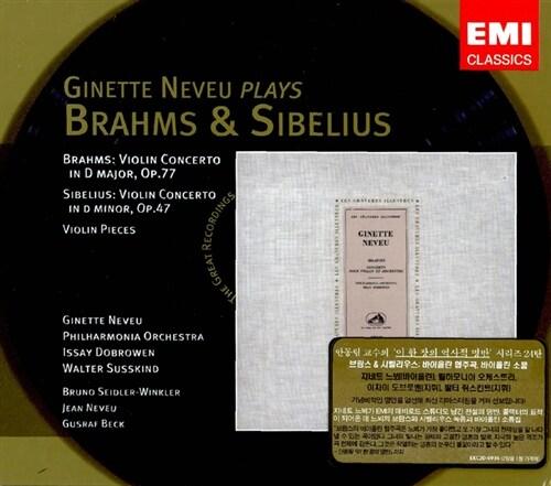 브람스 & 시벨리우스 : 바이올린 협주곡, 바이올린 소품- 지네트 느뵈