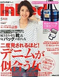 In Red (インレッド) 2014年 05月號 [雜誌] (月刊, 雜誌)