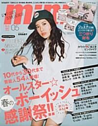 mini (ミニ) 2014年 05月號 [雜誌] (月刊, 雜誌)