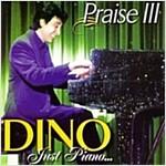 [중고] Just Piano...Praise III