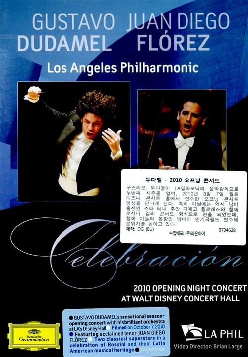 [수입] 2010 오프닝 콘서트 - 두다멜과 플로레즈 갈라 콘서트