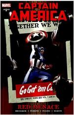캡틴 아메리카 : 적색의 공포 1