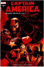 캡틴 아메리카 : 적색의 공포 2