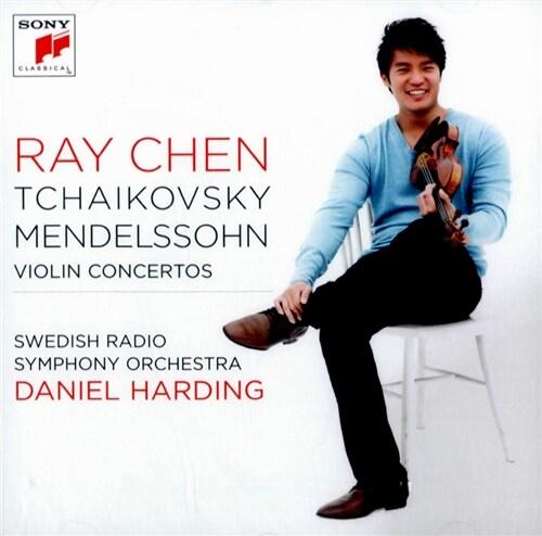 [수입] 차이콥스키 & 멘델스존 : 바이올린 협주곡