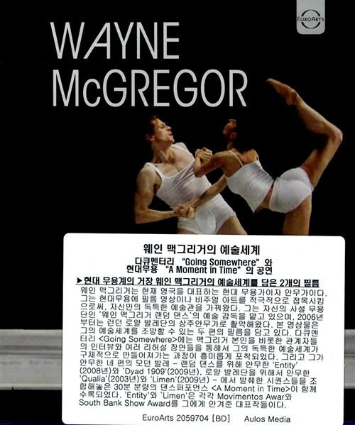 [수입] [블루레이] 웨인 맥그리거의 예술세계 (Going Somewhere & A Moment in Time)