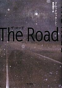 Road (Hardcover)