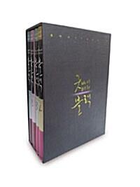 굿바이 미스터블랙 1~4권 박스 세트 - 전4권