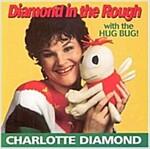 [중고] DIAMOND IN THE ROUGH
