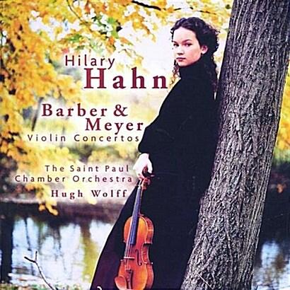 [수입] 바버 & 에드가 마이어 : 바이올린 협주곡
